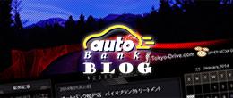 autobank松戸店 公式ブログ