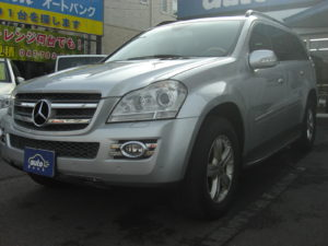 CIMG5751