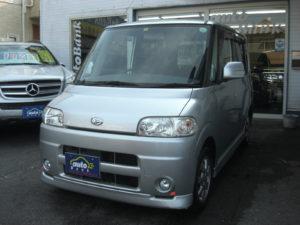 CIMG6095